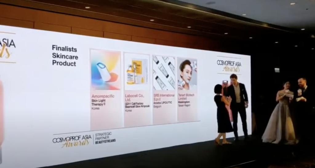 礦物泥面膜榮獲亞洲美容大獎 Cosmoprof Asia Awards 2019 Maskingdom膜殿