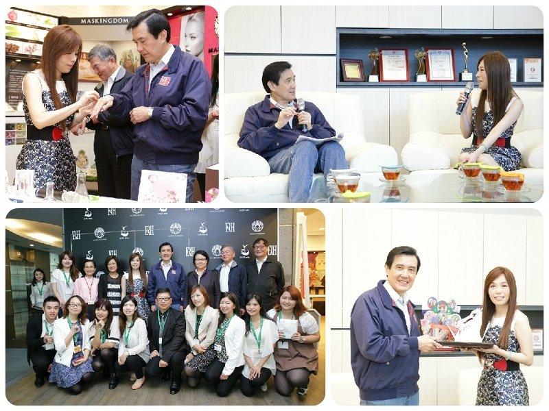 工商時報:馬英九參訪十藝 讚台創業活力1