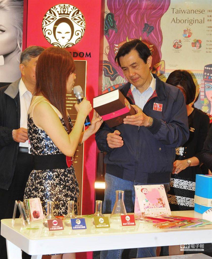 馬英九訪視十藝生技 對面膜感興趣